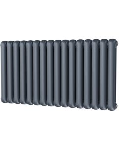 Sherwood - Anthracite Round Top Column Radiator H600mm x W1132mm 2 Column